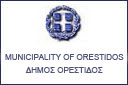 *MUNICIPALITY OF ORESTIDOS