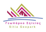 THE SITIA GEOPARK