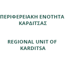 REGIONAL UNIT OF KARDITSA